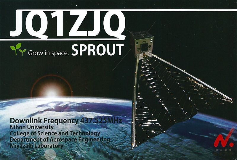 sprout_cw_qsl_front