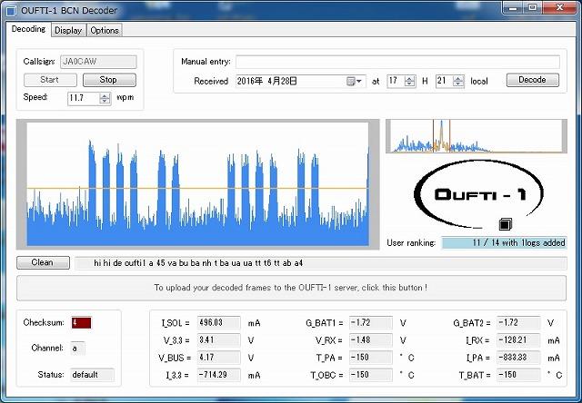oufti-0428-1726jst-cw